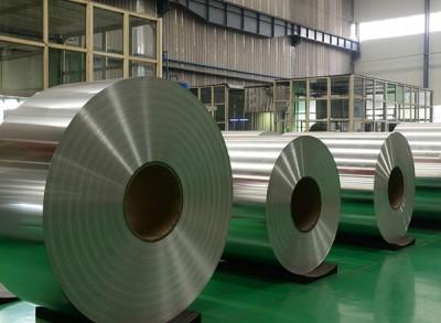Алюминиевый металлопрокат Лента алюминиевая